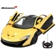 Mc Laren Uzaktan Kumandalı Araba 1/14 RC Control Model Car 75100 SN